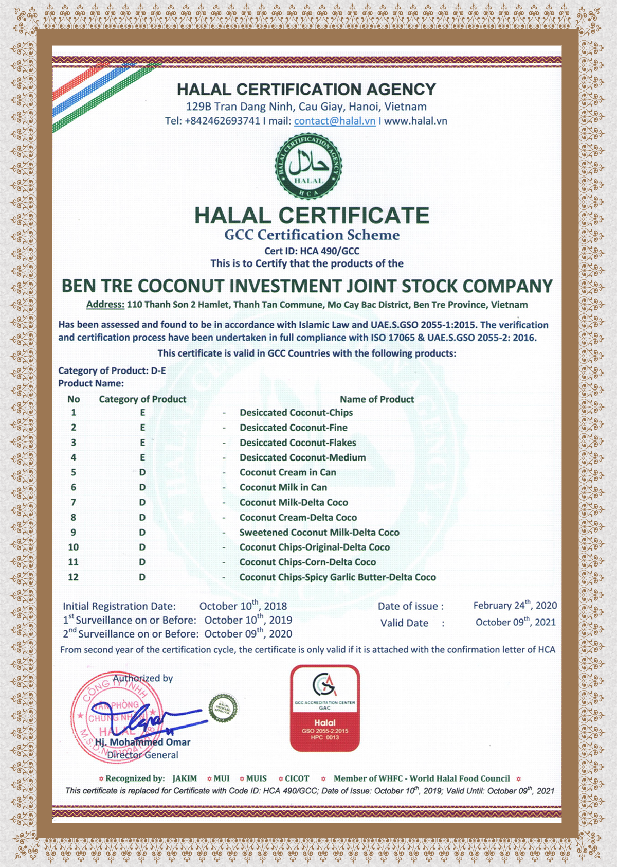 HALAL CERTIFICATION (UAE)
